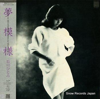 ISHIKAWA, HITOMI yume moyou