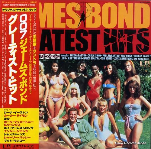 サウンドトラック 007ジェームス・ボンド/グレーティスト・ヒット K28P-4082