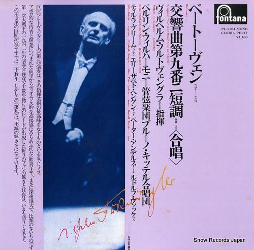 FURTWANGLER, WILHELM beethoven; symphony no.9 in d minor, op.125