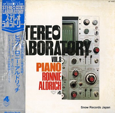 Stereo Laboratory Vol.8 Piano