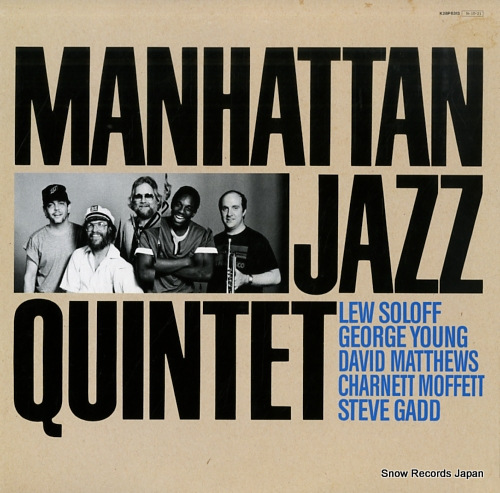 MANHATTAN JAZZ QUINTET s/t