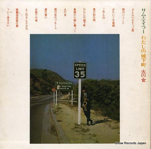 TAYLOR, SAM watashi no jokamachi - hino onna GW-7020 - back cover