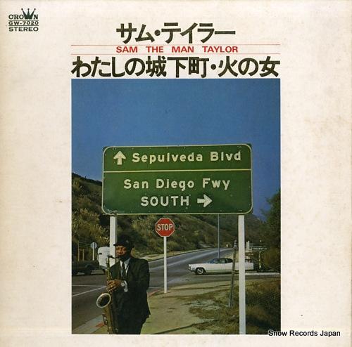 TAYLOR, SAM watashi no jokamachi - hino onna GW-7020 - front cover