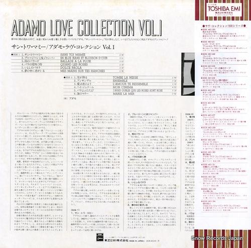 ADAMO love collection vol.1 EOS-40129 - back cover
