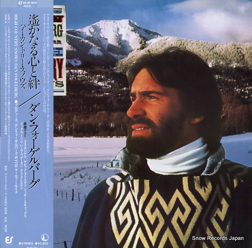FOGELBERG, DAN high country snows 28.3P-603 - front cover