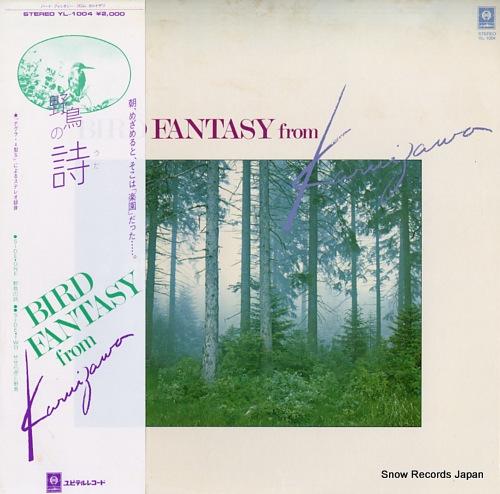 YACHO NO UTA bird fantasy from karuizawa YL-1004 - front cover