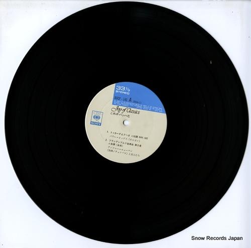 V/A bach; top of classics SOCF141-2 - disc