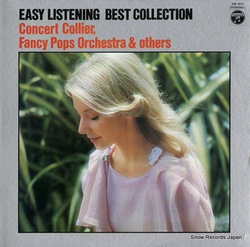 V/A easy listening best collection KW-7514 - front cover