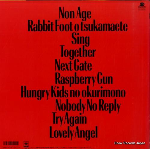 SHIRAI, TAKAKO raspberry kick 28AH2022 - back cover