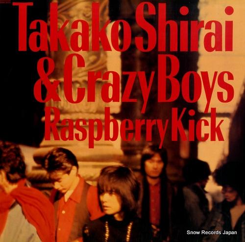 SHIRAI, TAKAKO raspberry kick 28AH2022 - front cover