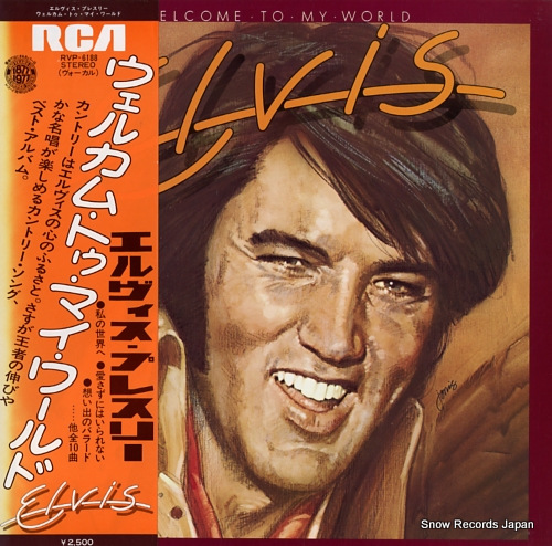 PRESLEY, ELVIS welcome to my world RVP-6188 - front cover
