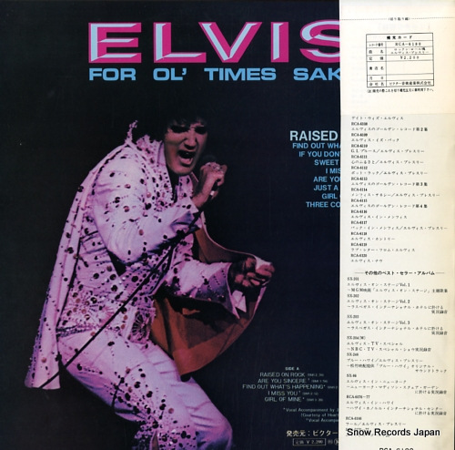 PRESLEY, ELVIS raised on rock / for ol' times sake RCA-6180 - back cover