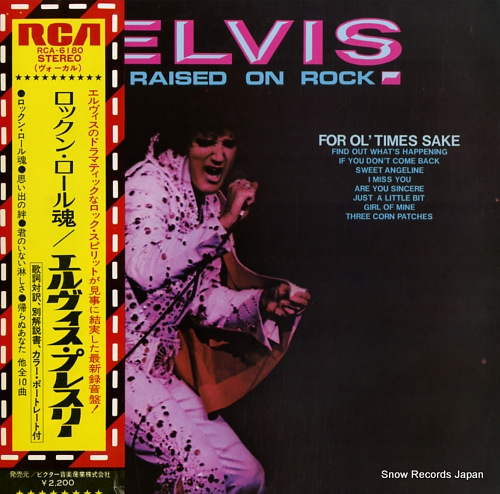 PRESLEY, ELVIS raised on rock / for ol' times sake RCA-6180 - front cover