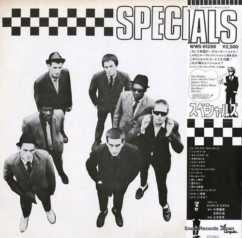 SPECIALS THE - the specials - 33T