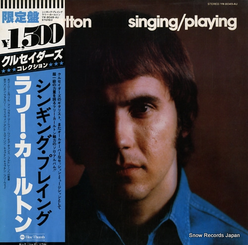 CARLTON, LARRY singing/playing YW-8049-AU - front cover