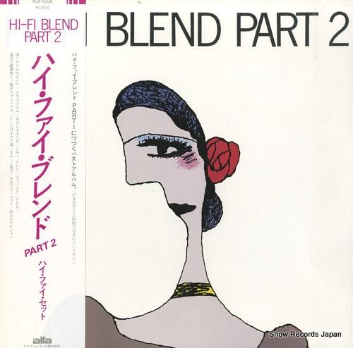 HI-FI SET hi-fi blend part2 ALR-6026 - front cover