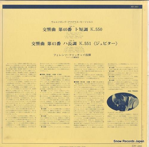 FRICSAY, FERENC mozart; symphony no.40 & no.41jupiter MH5002 - back cover