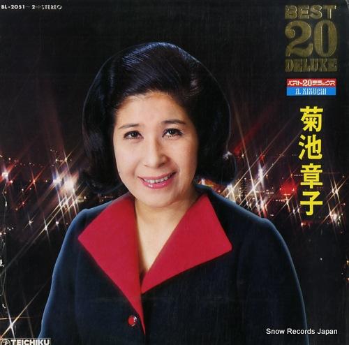 KIKUCHI, AKIKO best 20 deluxe BL-2051-2 - front cover