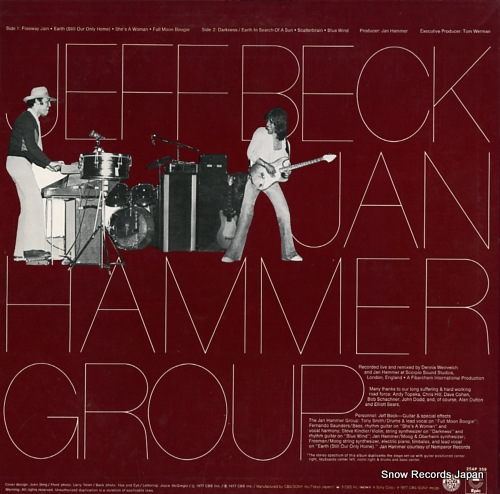 BECK, JEFF with the jan hammer group live 25AP359 - back cover