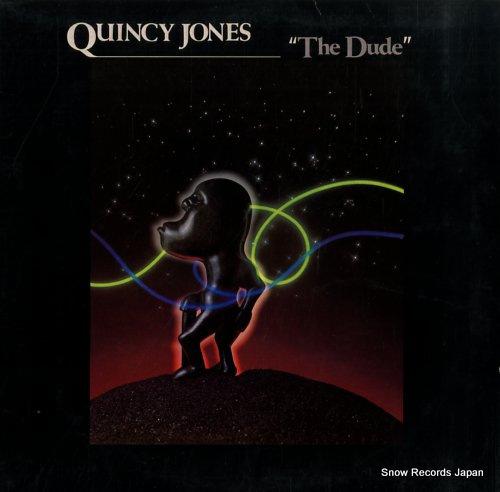 JONES, QUINCY the dude SP-3721 - front cover