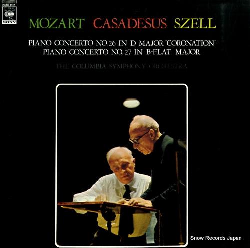 ロベール・カザドシュ モーツァルト:ピアノ協奏曲26番「戴冠式」&27番 20AC1517