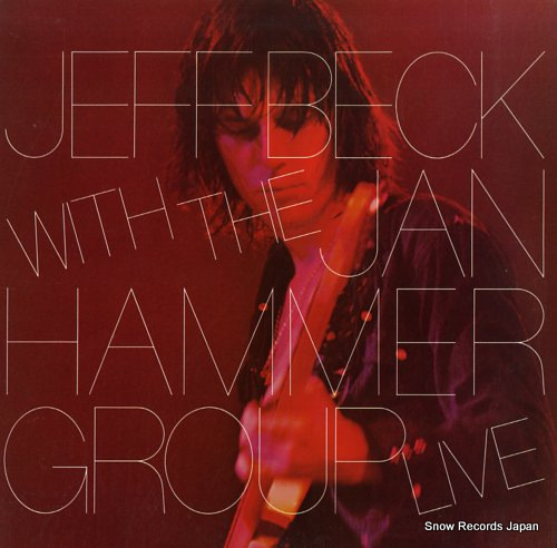 ジェフ・ベック jeff beck with the jan hammer group live PE34433