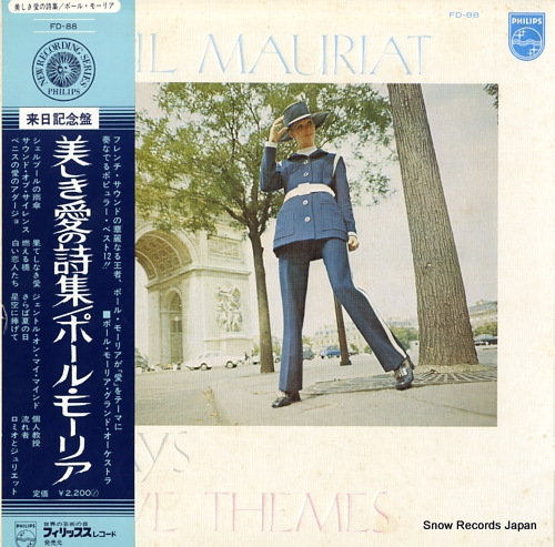 MAURIAT, PAUL paul mauriat plays love themes FD-88 - front cover
