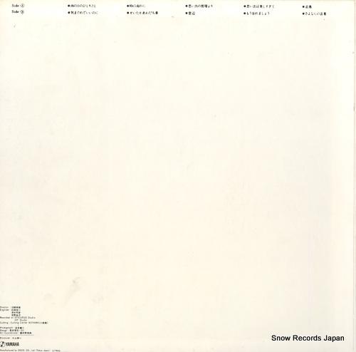 YAGAMI, JUNKO omoide wa utsukushi sugite DSF-5010 - back cover
