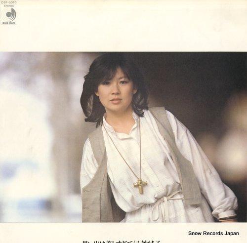 YAGAMI, JUNKO omoide wa utsukushi sugite DSF-5010 - front cover
