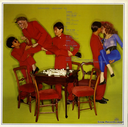 YELLOW MAGIC ORCHESTRA solid state survivor ALR-6022 - back cover