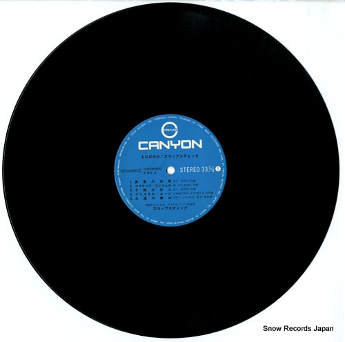 SLAPSTICK tropical C25A0098 - disc