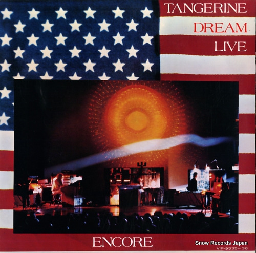 TANGERINE DREAM live VIP-9535-36 - front cover