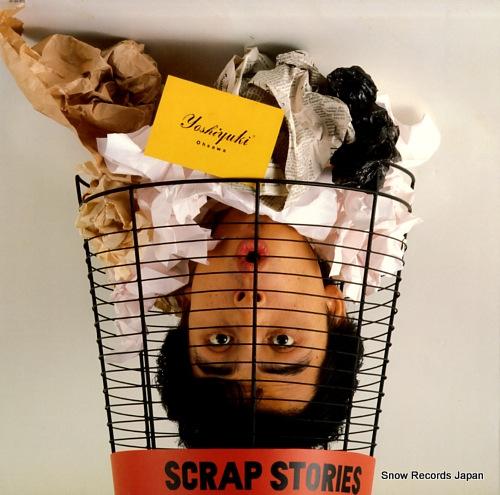 大沢誉志幸 scrap stories 28.3H-303