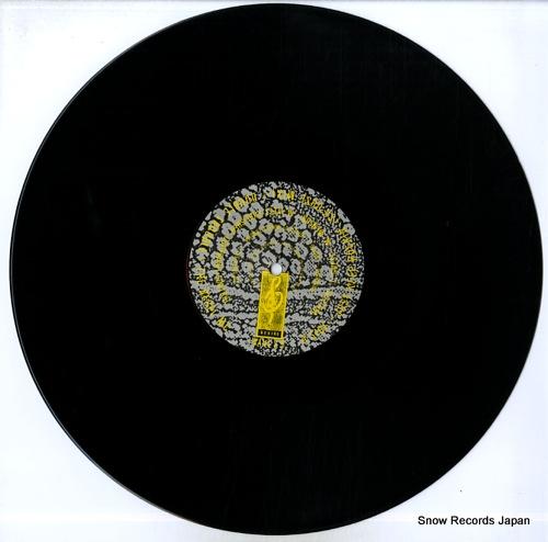 DOUBLE TROUBLE + THE REBEL MC just keep rockin' WANTX9 - disc