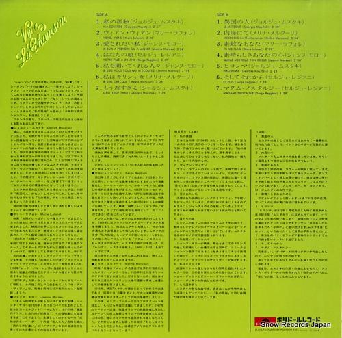 V/A viva la chanson MP3004 - back cover