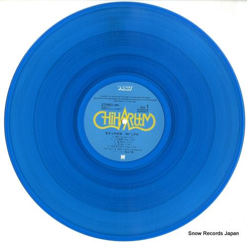 MATSUYAMA, CHIHARU my life N23N0008 - disc