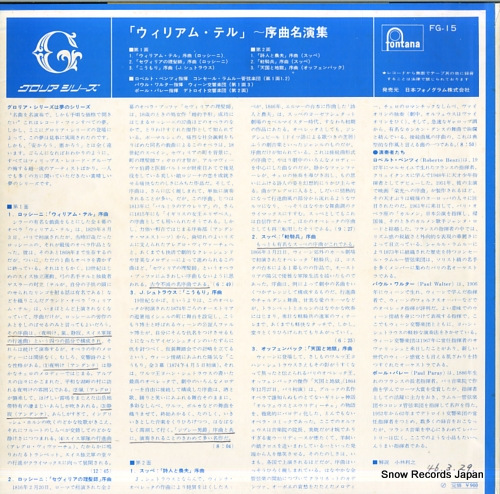 R.BENZI / P.WALTER / P.PARAY william tell overture favorites FG-15 - back cover