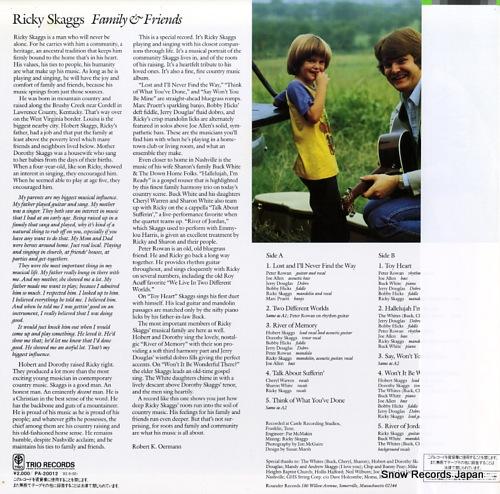 SKAGGS, RICKY family & friends PA-20012 - back cover
