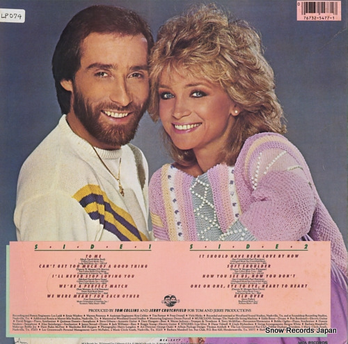 MANDRELL, BARBARA, AND LEE GREENWOOD meant for each other MCA-5477 - back cover