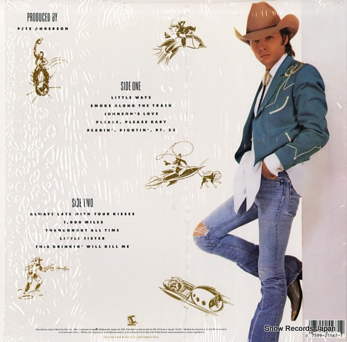 YOAKAM, DWIGHT hill billy deluxe 25567-1 - back cover