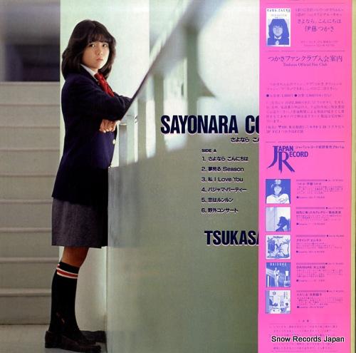 ITOH, TSUKASA sayonara con-nichiwa JAL-18 - back cover