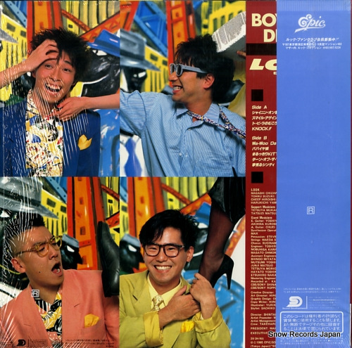 LOOK boys be dreamin' 28.3H-165 - back cover