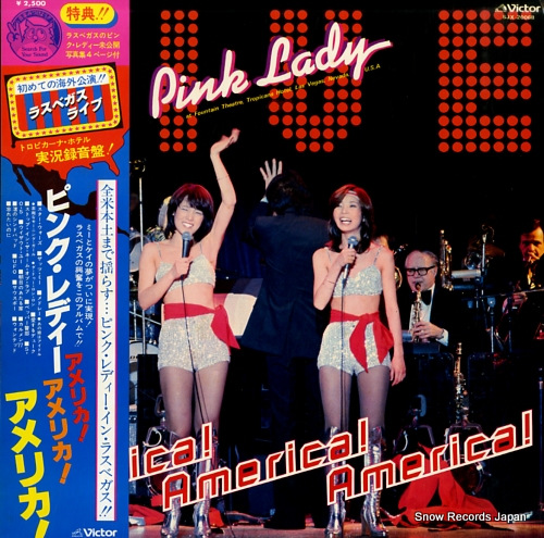 PINK LADY america! america! america! SJX-20068 - front cover