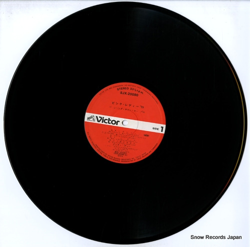 PINK LADY '78 jumping summer carnival SJX-20080 - disc