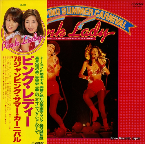 PINK LADY '78 jumping summer carnival SJX-20080 - front cover