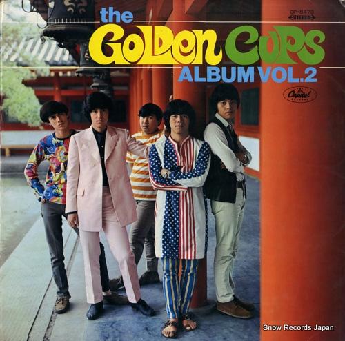 ザ・ゴールデン・カップス アルバム第2集 CP-8473