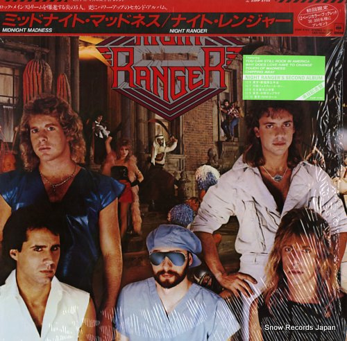 NIGHT RANGER midnight madness 25AP2702 - front cover