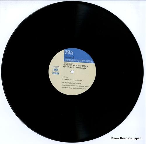 BUDAPEST STRING QUARTET, THE beethoven; string quartet no.7 rasumovsky 23AC544 - disc