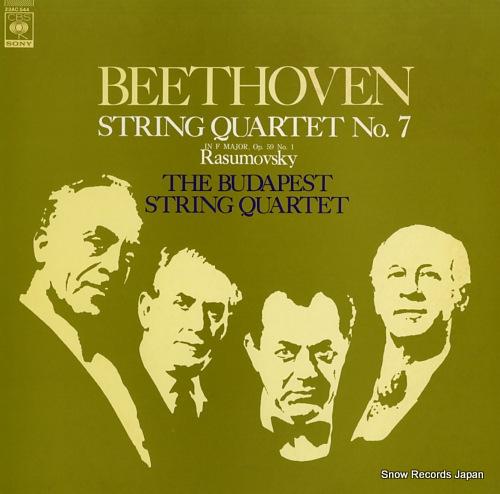BUDAPEST STRING QUARTET, THE beethoven; string quartet no.7 rasumovsky 23AC544 - front cover