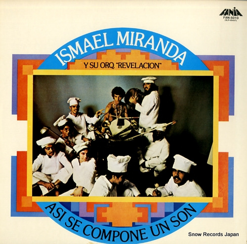 イスマエル・ミランダ サルサの若獅子 FAN-5010